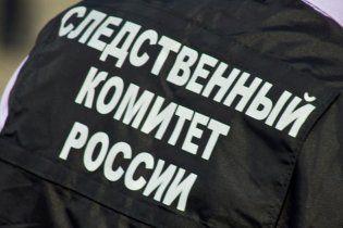 В анексованому Криму відкрили кримінальне провадження щодо двох підлітків
