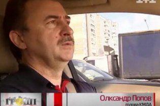 """Попов в """"Лексусе"""" вместе с журналистами попрыгал на разбитых дорогах"""