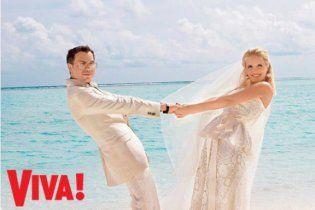 Андре Тан несподівано одружився