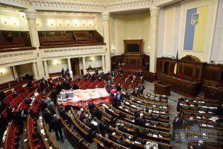 Объединенная оппозиция умывает руки от избрания премьера и спикера