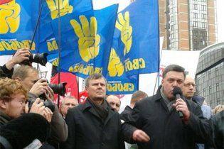 На Майдане оппозиционеры объявили общую забастовку: штаб создан в Доме профсоюзов