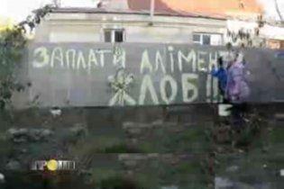 Украинские мужчины, даже богачи, массово не платят алименты