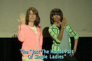 Танцы Мишель Обамы на телешоу покорили интернет (ВИДЕО)