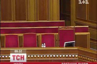 Депутатам скандальної Ради шостого скликання заграли прощальний гімн