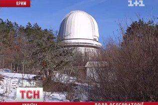 Кримські астрофізики судитимуться з урядом Азарова