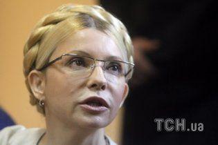 Найвпливовішою жінкою України стала Тимошенко