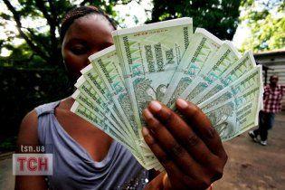 У скарбниці Зімбабве залишилося 217 доларів при інфляції в 230 мільйонів відсотків