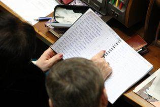 Регіоналів зловили на складанні списку відвідувань Ради