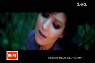 Ангелина Завальская представила свою первую сольную работу