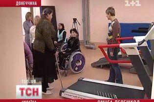 """На Донеччині """"діє"""" міфічний центр реабілітації інвалідів"""