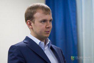 """Курченко купив """"Брокбізнесбанк"""""""