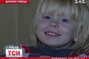 Помогите спасти 2-летнего мальчика, которого пожирают изнутри паразиты