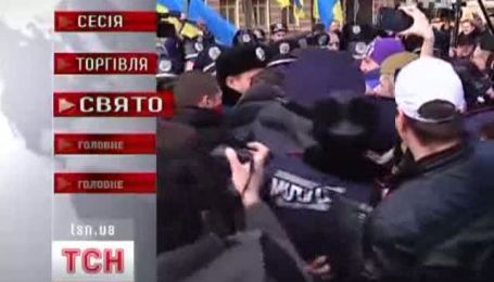 Громкие события в Украине за неделю
