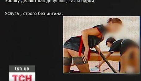 В Україні без зайвого розголосу легалізували проституцію