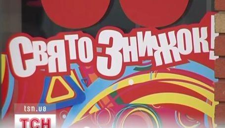 Украинские магазины обманывают покупателей на распродажах