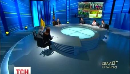 Украинцы могли задать вопрос президенту
