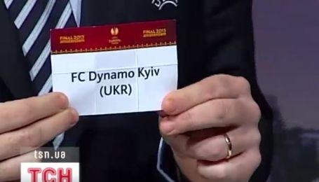 Жеребьевка Лиги Чемпионов и Лиги Европы УЕФА