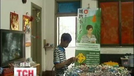 Китаєць зробив рекордні сто паперових журавликів лише з одного аркуша паперу