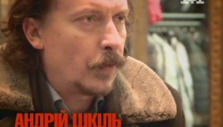 Жизнь украинской политэмиграции в Праге