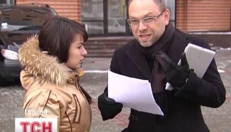 Сергія Власенка не випустили за кордон через несплату аліментів