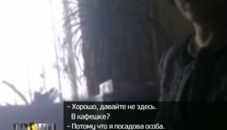 """""""Гроші"""" перешкодили незаконному продажу землі в Вишгороді"""