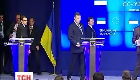 Саммит Украина - ЕС очертил путь к Евросоюзу