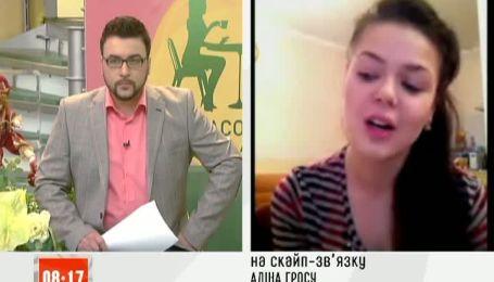Аліна Гросу прокоментувала свою участь у російському Євробаченні