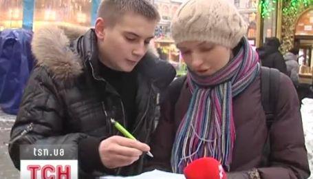 """Киевляне """"повелись"""" на хитрости и охотно голосовали за отмену собственного отпуска"""