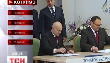 Тиждень за одну хвилину: головування України в ОБСЄ та скандальну угоду на мільярд доларів