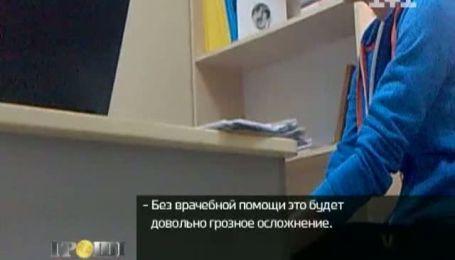 Українки продають іноземцям яйцеклітини та своє здоров'я