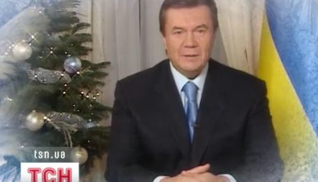 ТСН-Тиждень провів дослідження новорічних привітань різних президентів