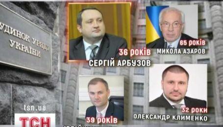 Старейшим в новом правительстве оказался Николай Азаров