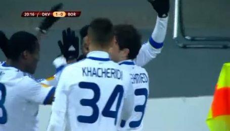 Динамо - Бордо - 1:0. Аруна