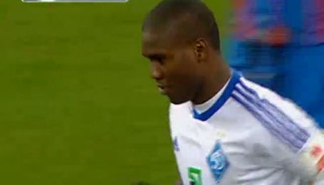 Динамо - Арсенал - 2:0. Идейе