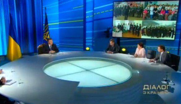 Янукович, прес-конференція, діалог 13
