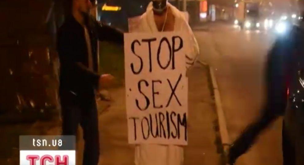 Сайты секс туризма киев