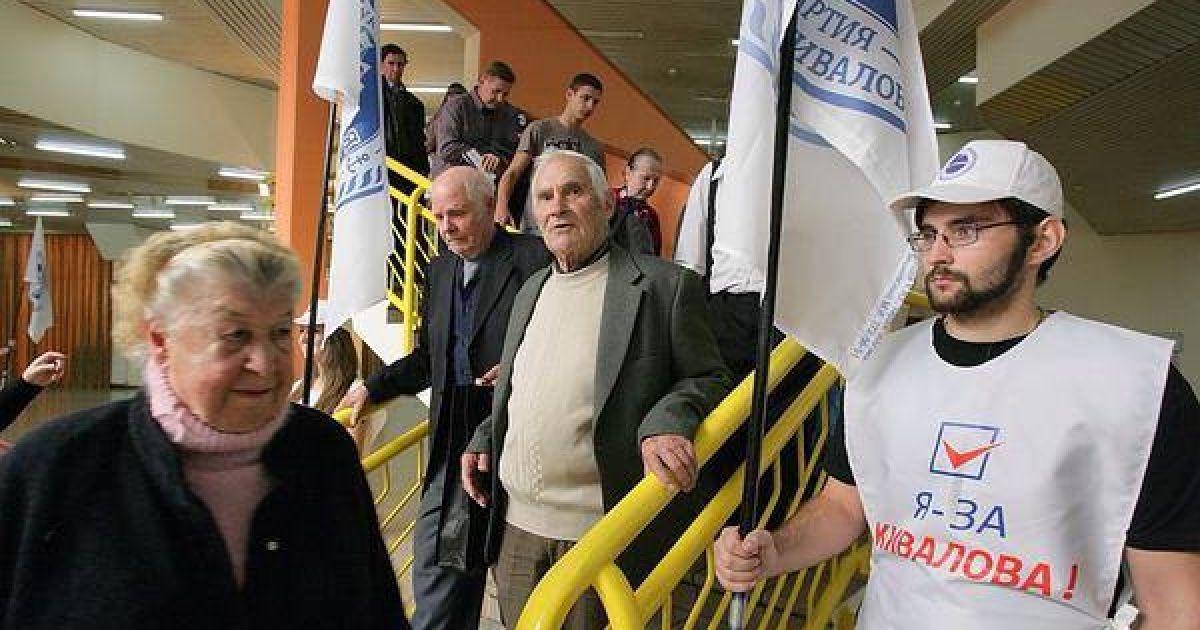 Кивалов подкупает избирателей зваными ужинами. @ timer.od.ua