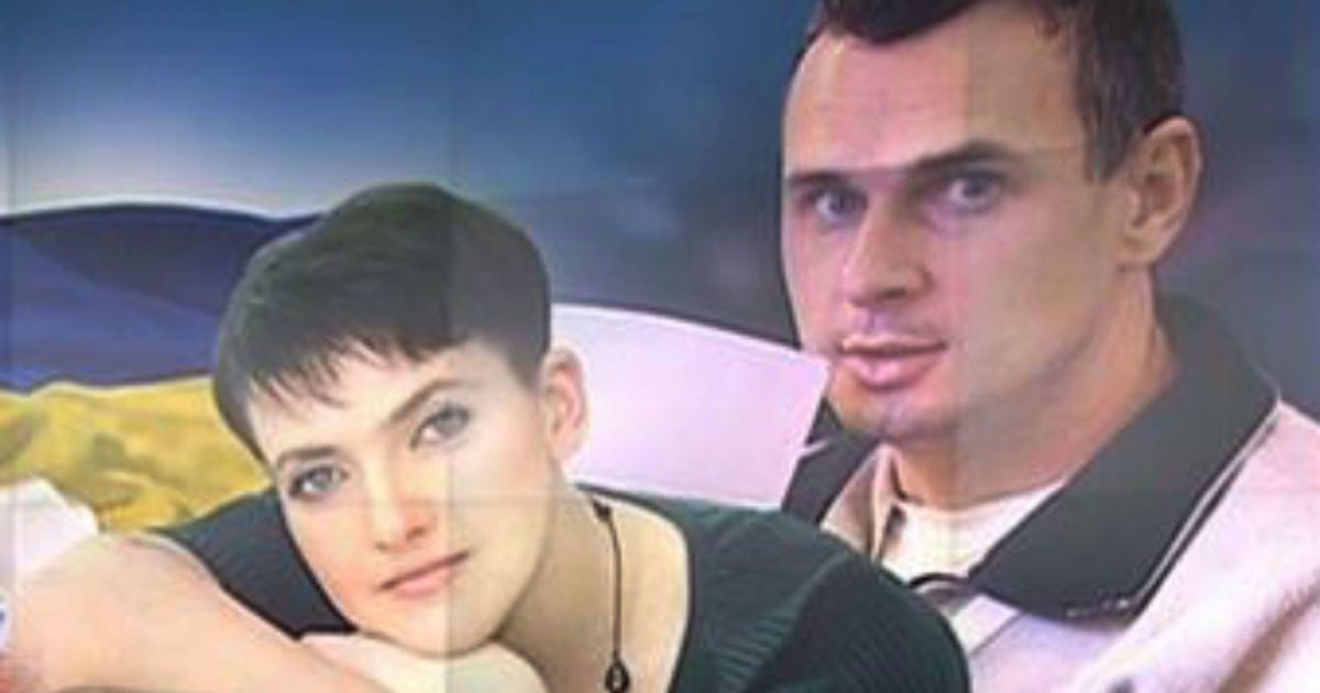 """В Украине начали составлять список """"Сенцова-Савченко"""""""