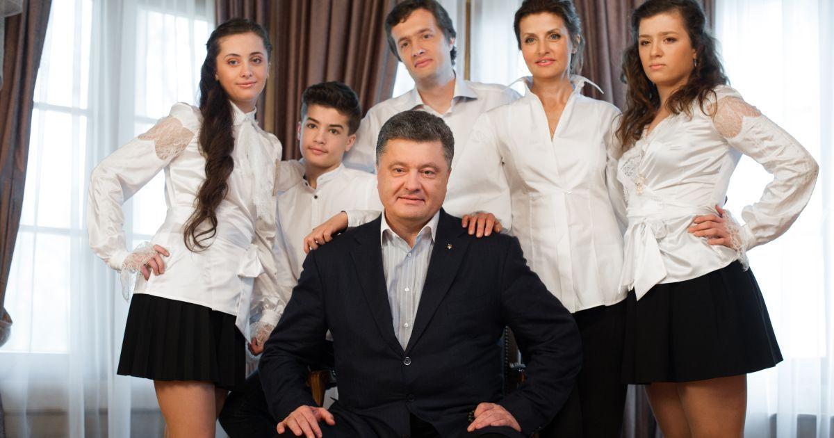 фото порошенко с семьей