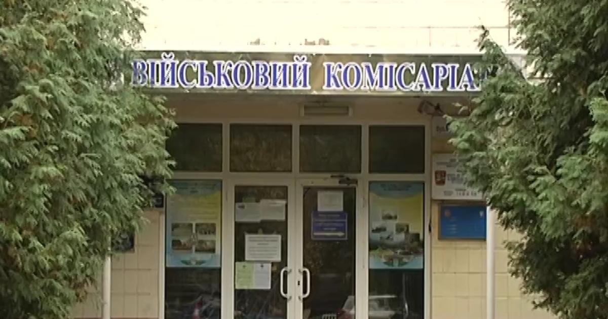 В Киеве готовили теракт в военкомате на День защитника отечества
