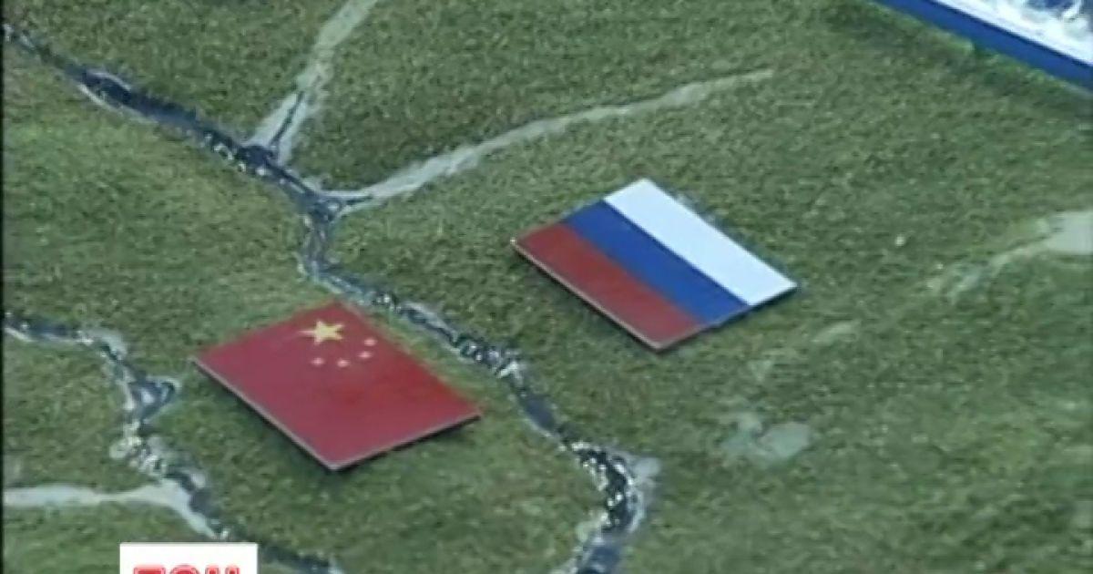 Поставки российского газа в Китай откладываются на несколько лет