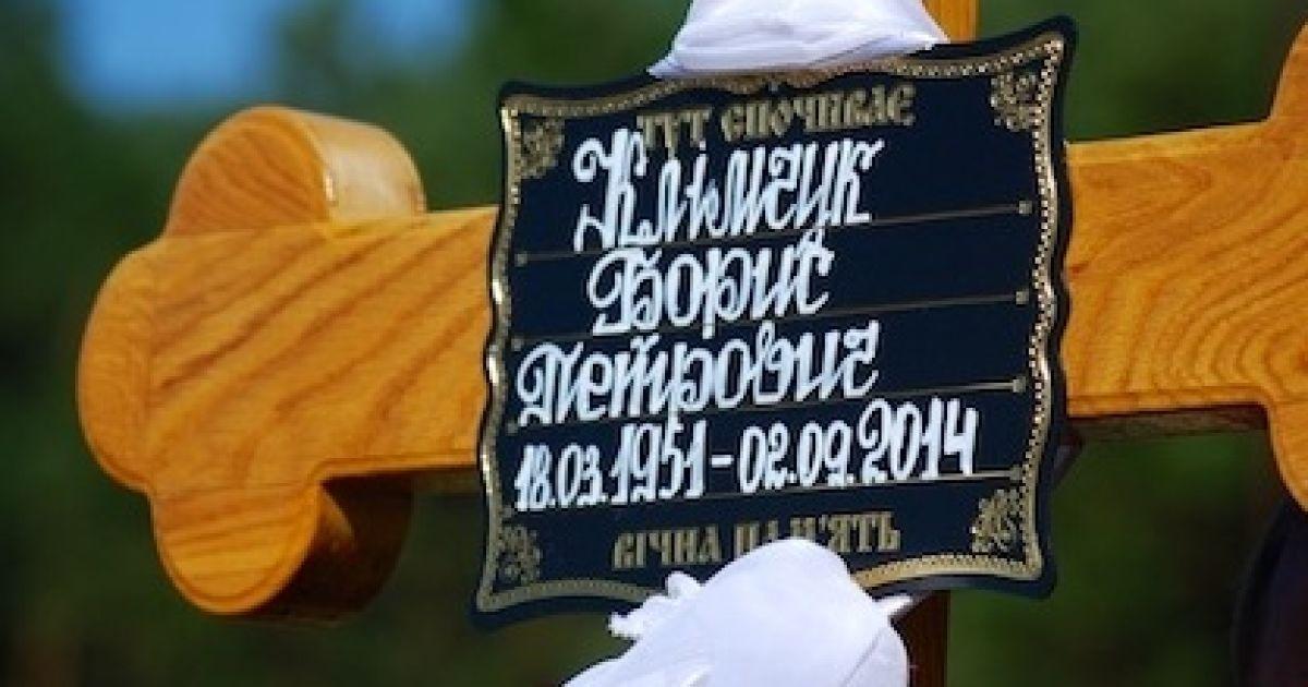 Прощание с бывшим волынским губернатором длилось целый день @ facebook.com/1plus1.Barbir