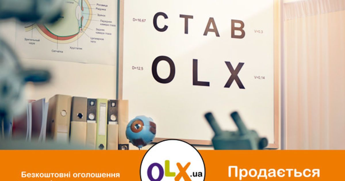 51c67f4b402bc Крупнейшая в Украине доска объявлений Slando.ua сменила название на OLX -  Наука и IT - TCH.ua