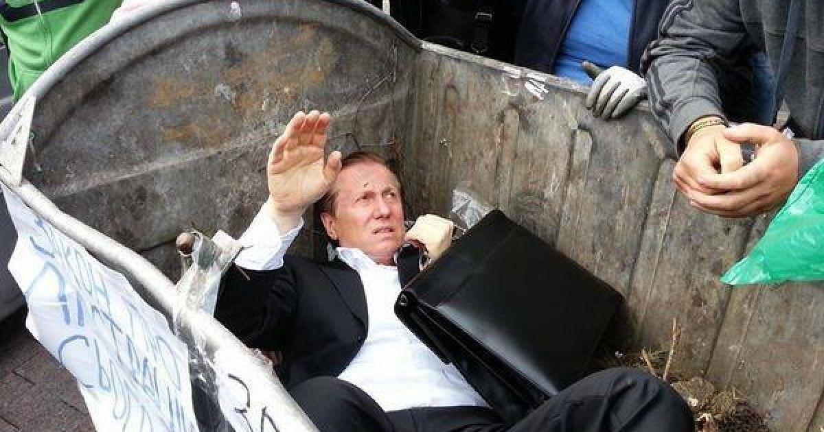 Нардепа Журавського кинули у смітник @ соцмережі