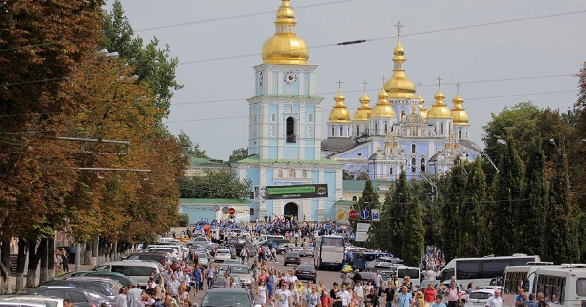 Дни Флага и Независимости в Киеве. Программа мероприятий на 23-24 августа