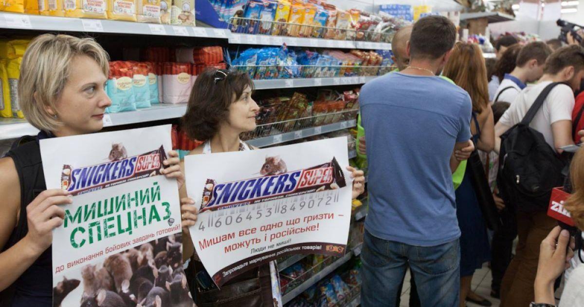 Активисты принесли в магазин во Львове 46 живых мышей. Количество грызунов совпадает с первыми цифрами штрих-кодов товаров России @ gazeta.ua / Игорь Страмык