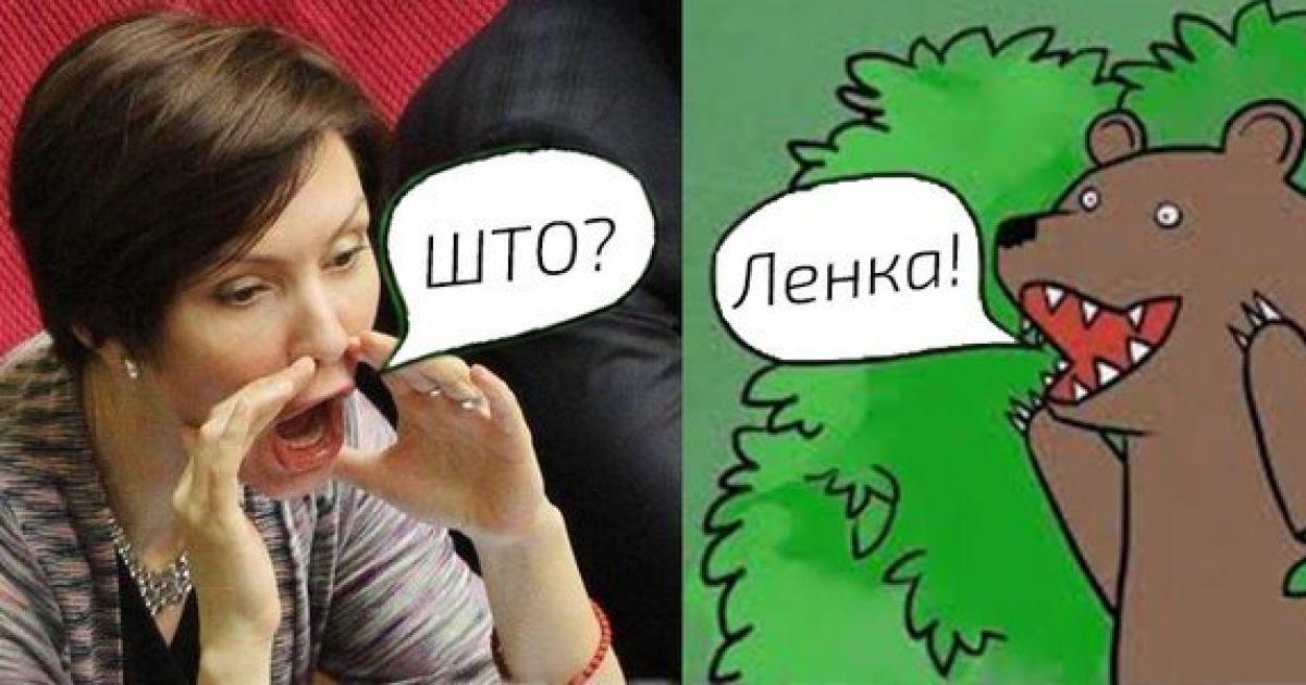 Советские, смешная картинка про ленку