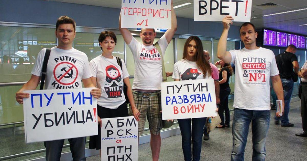Росіян закликали читати не тількі російські ЗМІ @ facebook.com/putin.khuylo