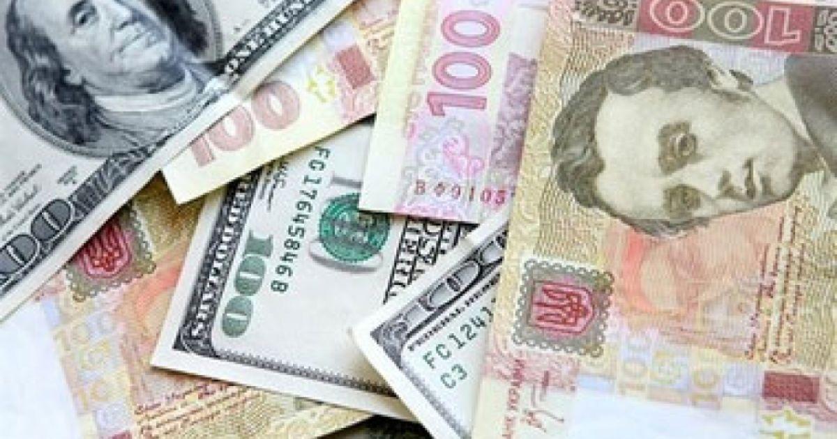 Доллар и евро подешевели после выходных: курс валют от Нацбанка по состоянию на 9 ноября