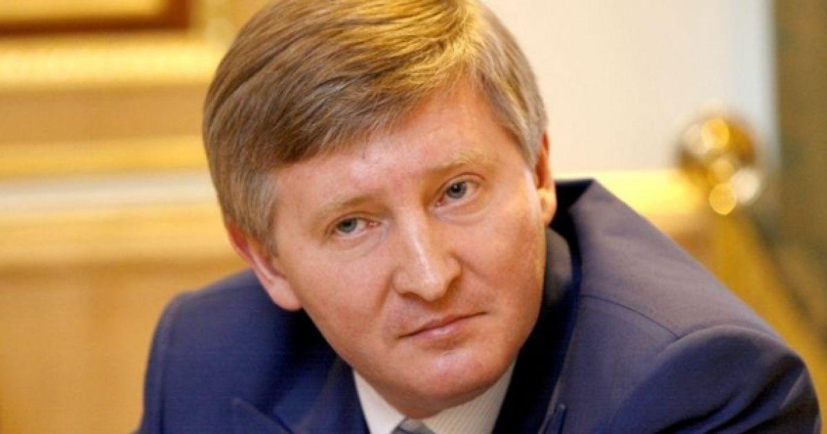 СБУ запретила финансирование предприятия Ахметова в Донецке